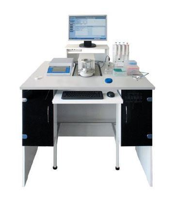 Workplace for pipette calibration